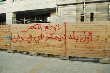 Democracy in Tunis