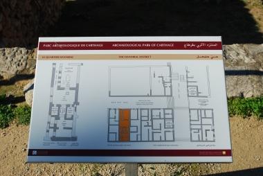 Carthage Archaeological Park